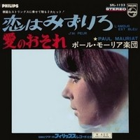Paul Mauriat 45 tours japonais Love is blue Philips SFL-1123
