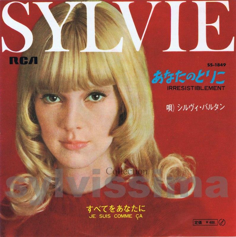 Sylvie Vartan - Ballade Pour Un Sourire